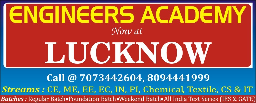 Engineers Academy - Lucknow Uttar Pradesh