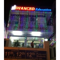 Advanced Education - Jaipur Rajasthan