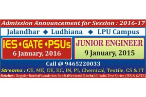 Engineers Academy - Ludhiana Punjab