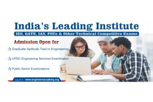 Engineers Academy - Ahmedabad Gujarat